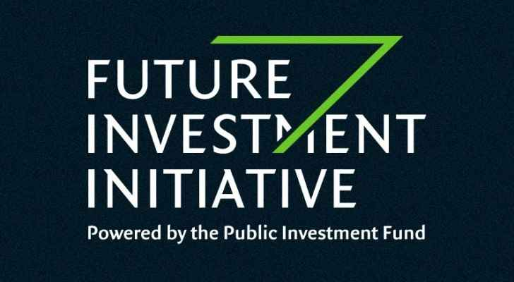 Future Investment Initiative 2018 - Riyadh