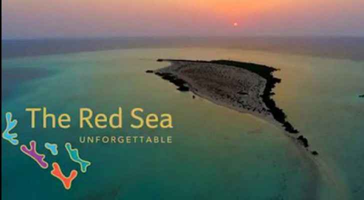 Red Sea Project part of #Vision2030