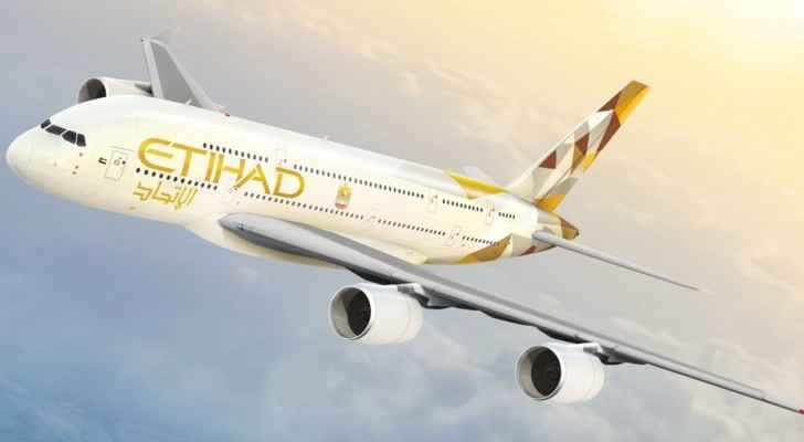 Etihad Airways one of the largest air carriers in the Middle East.