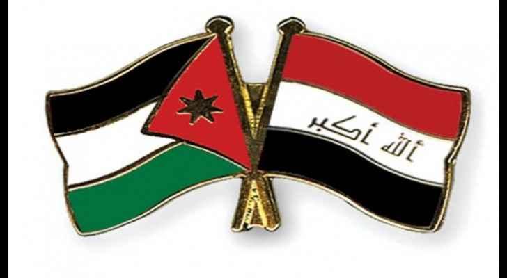 Jordan-Iraqi Free Zone