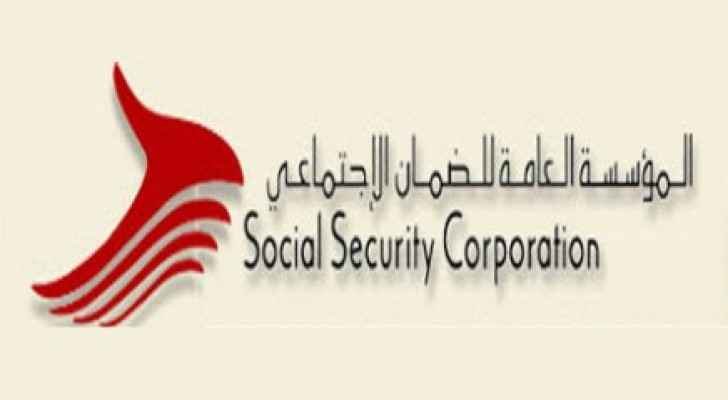 Jordanian Social Security Corporation (SSC)