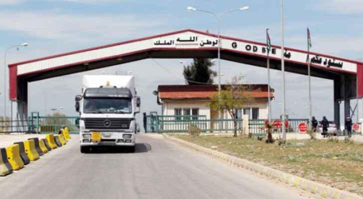 Transportation of Syrian trucks into Jordan presumed