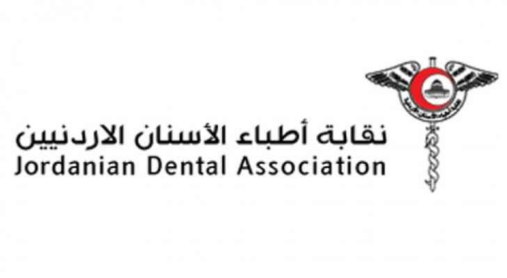 Jordanian dentists to attend Scientific Conference in Damascus