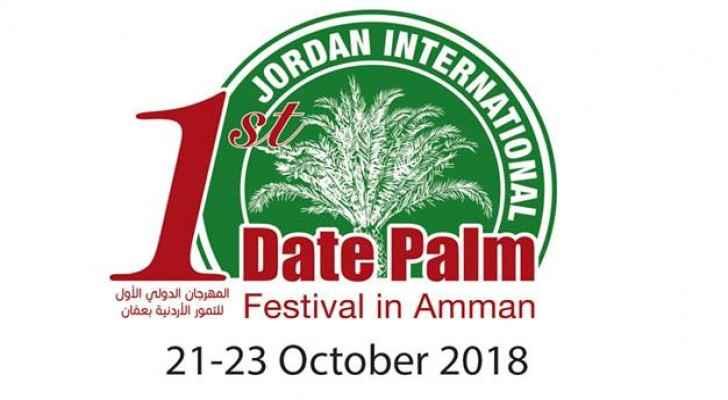 First International Festival of Jordanian Dates.