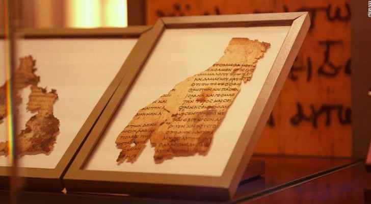 Dead Sea Scrolls at the Bible Museum
