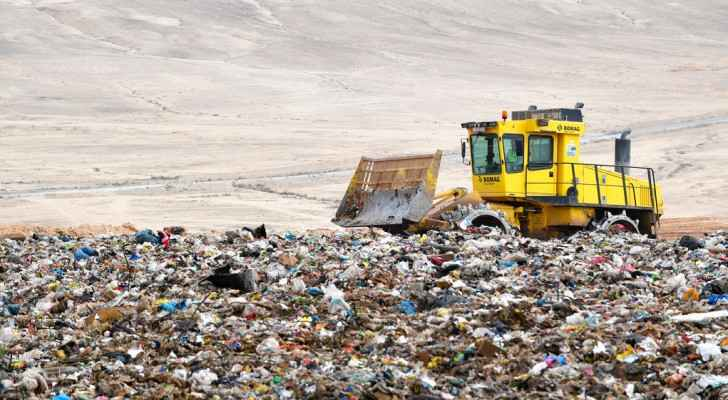Ghabawi Landfill
