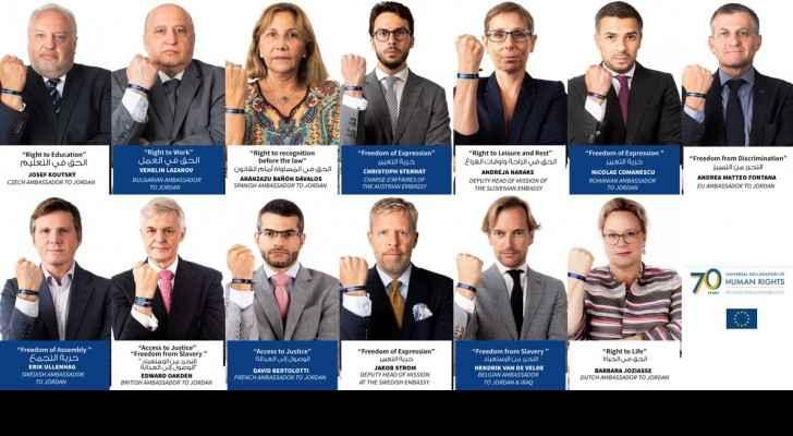 EU Ambassadors to Jordan participate in Human Rights Campaign