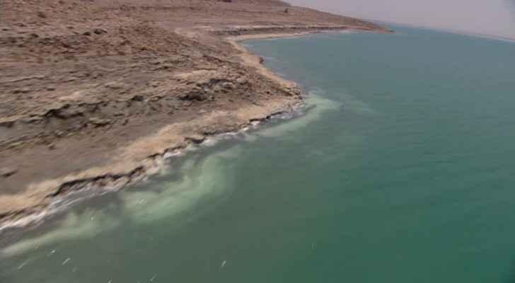 The Dead Sea Tragedy