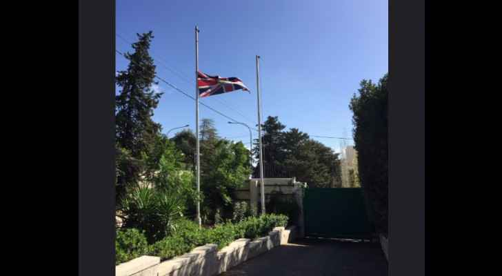 The Union Jack flies at half-mast in Amman. (Twitter)