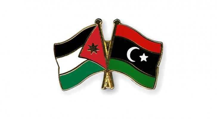 King receives phone call from Chairman of Libyan Presidential Council