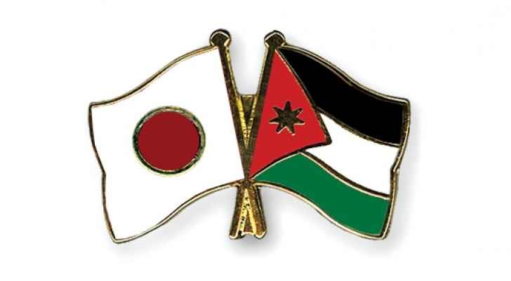 Japan condoles with Jordan after Dead Sea tragedy