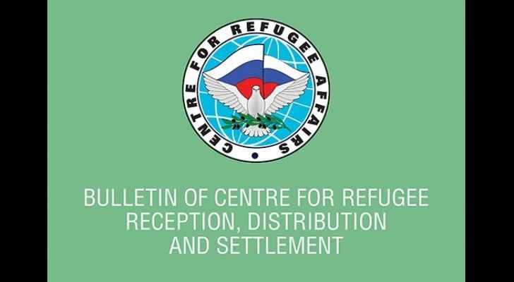 Center of Refugee Reception, Distribution and Settlement.