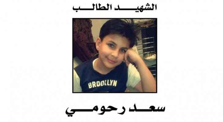 Saad Rahoumi was amongst the innocent kids who died in the Dead Sea. (Facebook)