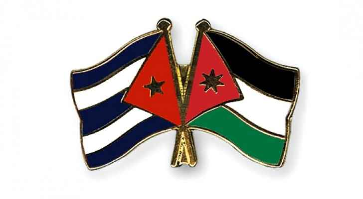 Cuba condoles with Jordan over victims of Dead Sea floods
