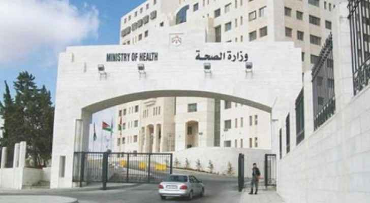 The Jordanian Ministry of Health in Amman. (Hala News)