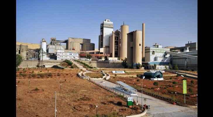 Lafarge Jordan Cement Factory