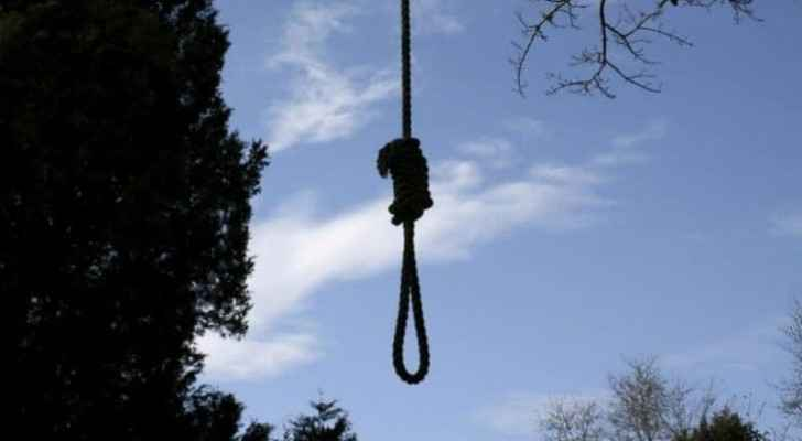 It is unclear if the person committed suicide or not. (Mckoy's News)