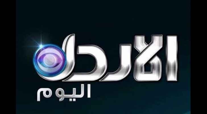 'Jordan Today' TV channel mysteriously goes off air