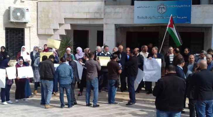 Staff of the Directorate of Education protesting in front of the Directorate.