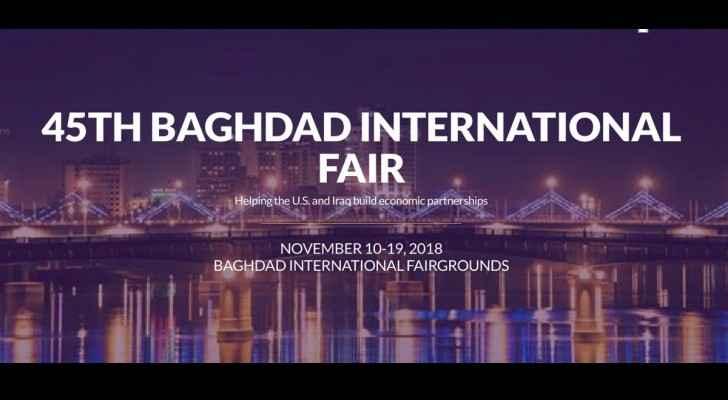 Jordan to participate in Baghdad International Fair 2018