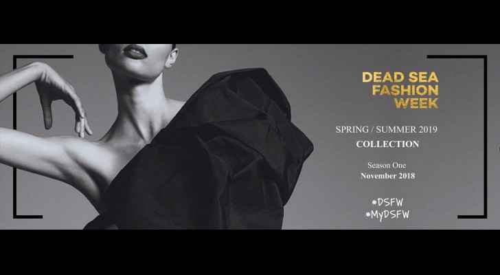 Dead Sea Fashion Week, postponed