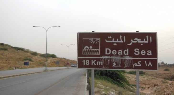 Dead Sea Road Sign.