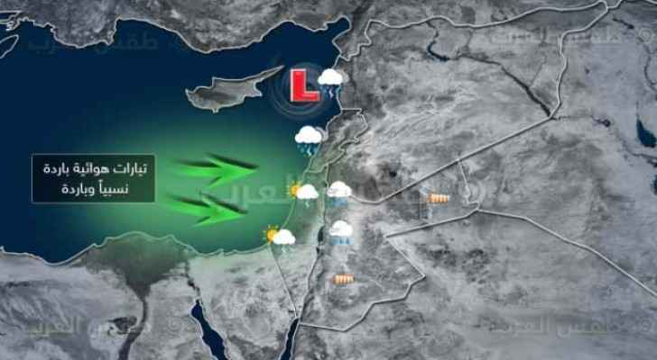 Arabia Weather, Thursday November 15, 2018