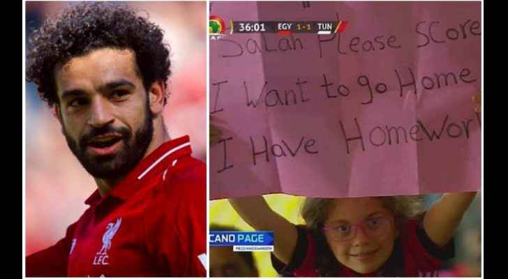 Mohamed Salah's brilliant tweet to homework-girl