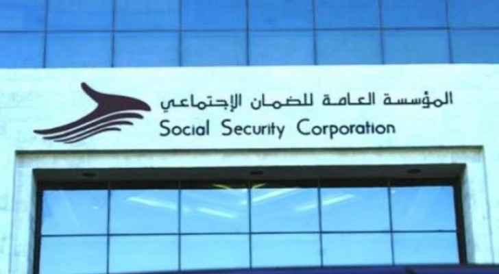 Jordan's Social Security Corporation (SSC)