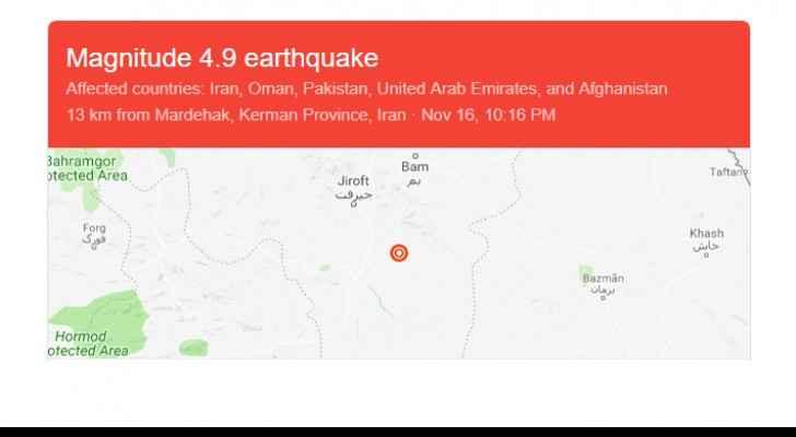Iran's earthquake on November, 16, 2018