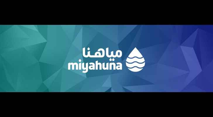 Miyahuna temporarily to stop pumping, water tank prices reduced