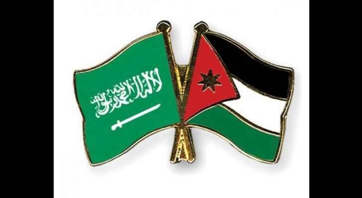 Jordan vs. Saudi Arabia match proceeds to go to flood victims families