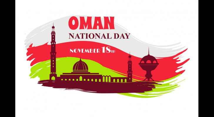 Oman Embassy in Amman celebrates national day
