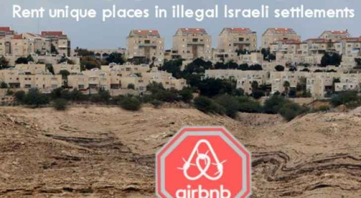 Israel to punish Airbnb