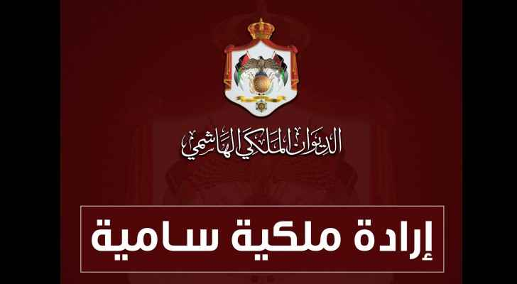 Royal Decree promotes Crown Prince Al Hussein to first lieutenant