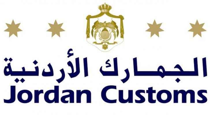 Jordan Customs urge duty payers to benefit from Cabinet's decision