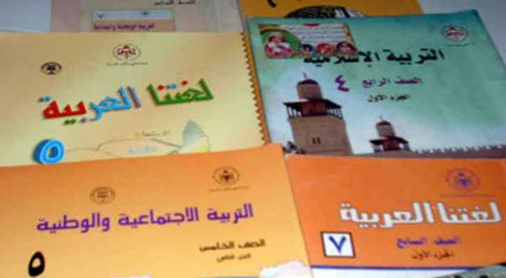 Education Ministry wastes JD 54 million in printing 'cancelled' curricula