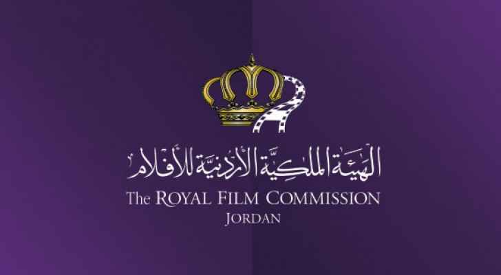 The Royal Film Commission – Jordan