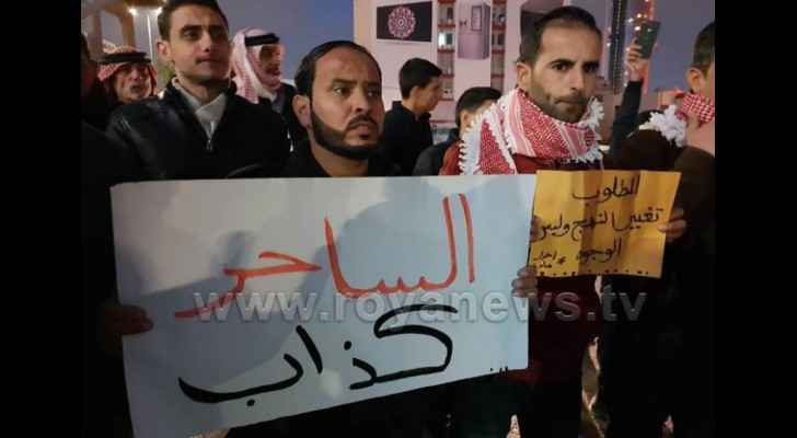 Over the weekend, dozens of protesters had gathered near Jordan Hospital to call for their rights. (Roya)