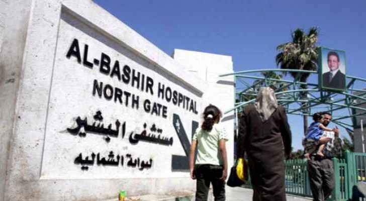 PM Razzaz inaugurates new ER deptarment at Al-Bashir Hospital