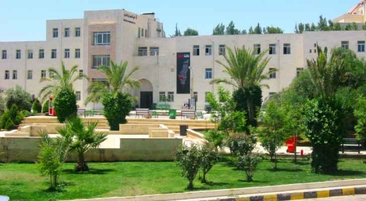 The University of Petra in Amman. (University of Petra)