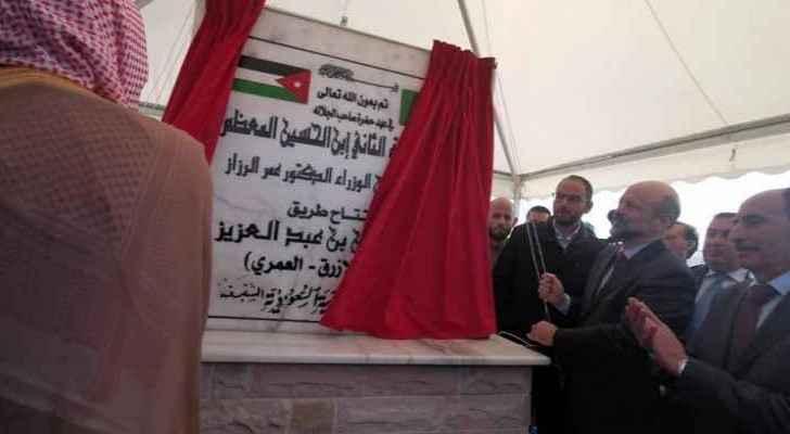 Razzaz inaugurates King Salman Bin Abdulaziz Road