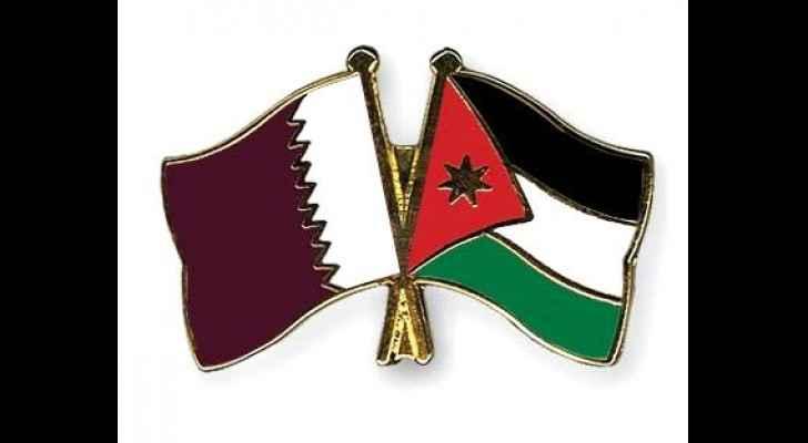 King congratulates Qatar on National Day
