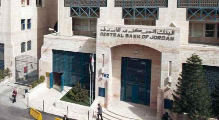 Central Bank allows to reschedule individuals loans to 10 years