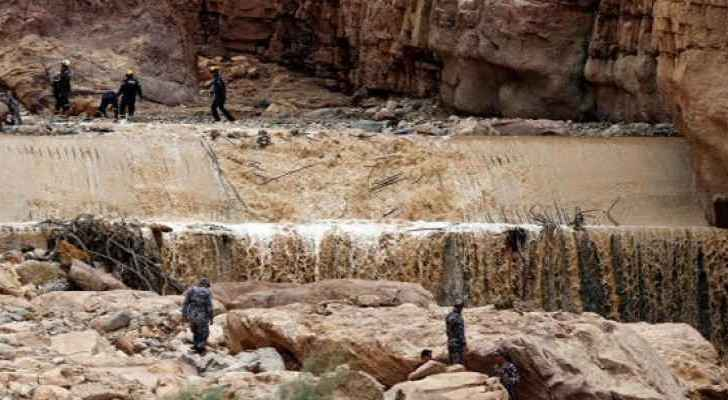 Government denies RHC is concealing Dead Sea Disaster investigation report