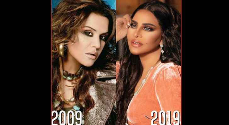 Arab celebrities do the #10yearchallenge
