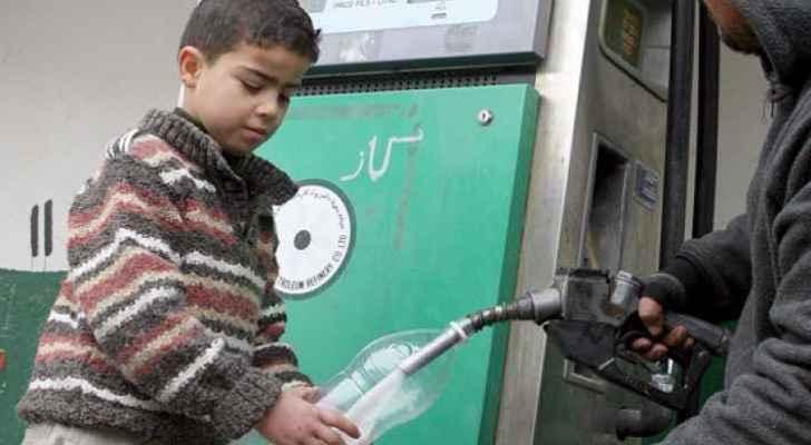 12 gas stations in violation for not providing kerosene for citizens