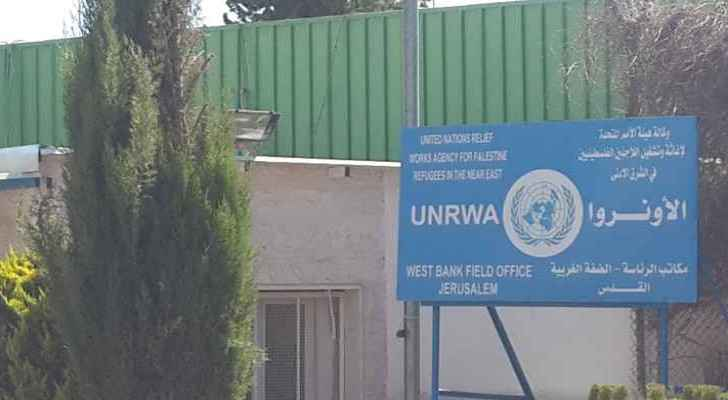 Termination of UNRWA schools in East Jerusalem starting next year