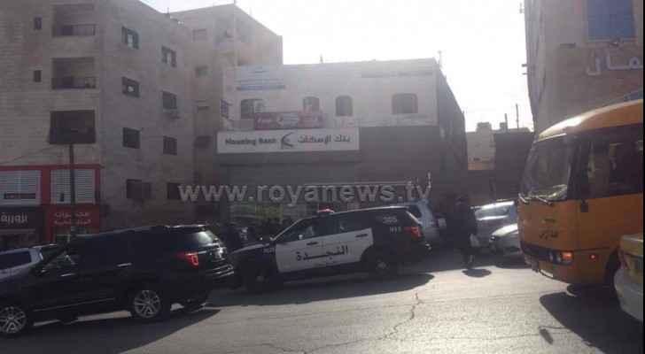 Unidentified man robbed bank in Jabal Al-Naser, fled immediately