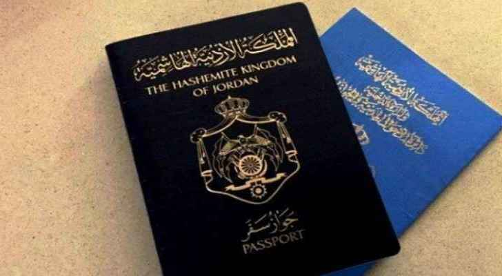 Online passport services vs. Electronic passports